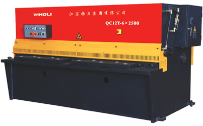 Image of Shearing Machine - QC12Y Series